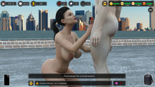 Faerin is creating Adult Games