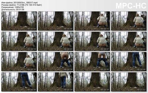 two women are pisses near a tree