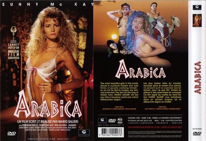 онлайн arabica порно