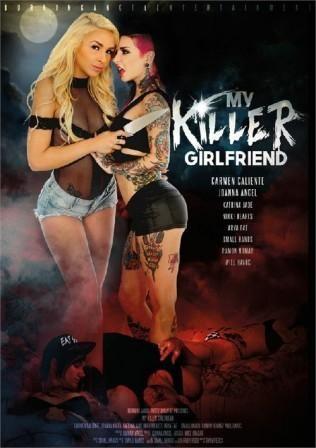 My Killer Girlfriend (2017)