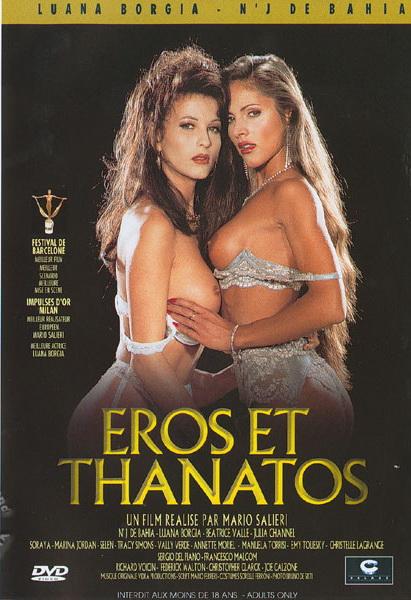 Eros et Thanatos / Die Einzige Zeugin (1995/DVDRip)