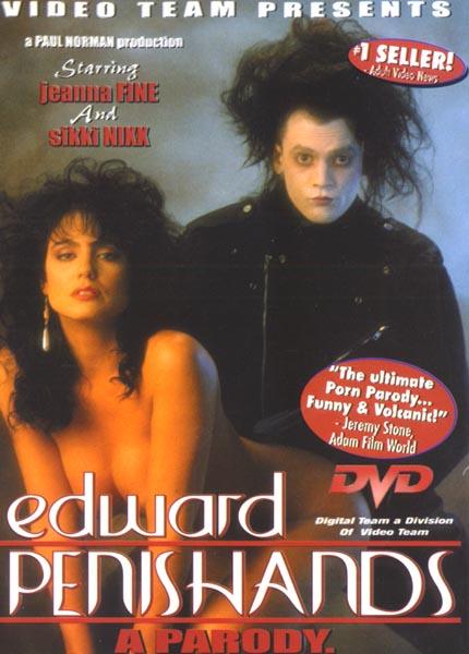Edward Penishands (1991)