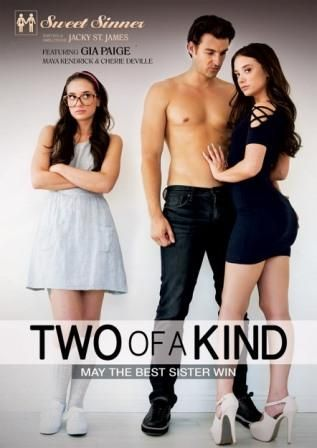 Two Of A Kind (2018)