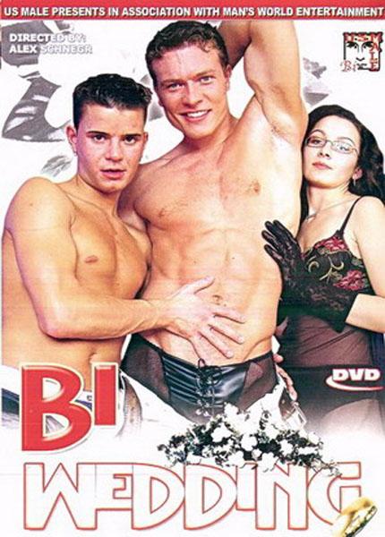 Bi Wedding (2004)