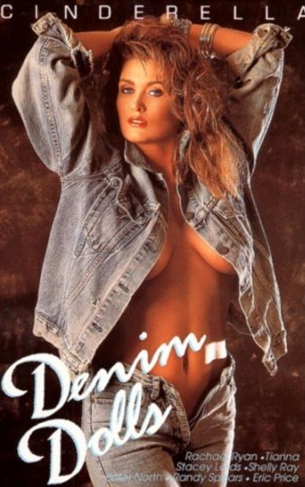 Denim Dolls (1990)