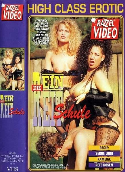 Die Einreitschule (1994/DVDRip)