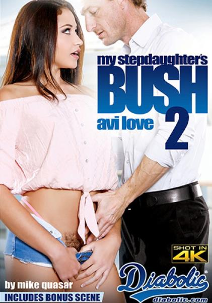 My Stepdaughters Bush 2