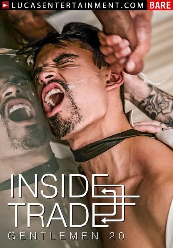 Inside Trade (2017)