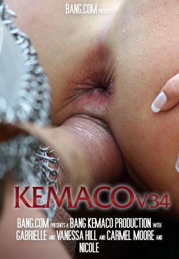 Kemaco 34 (2017)