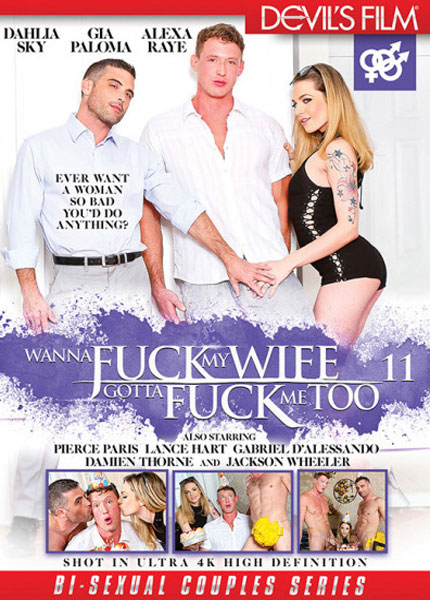 Wanna Fuck My Wife Gotta Fuck Me Too 11 (2017)