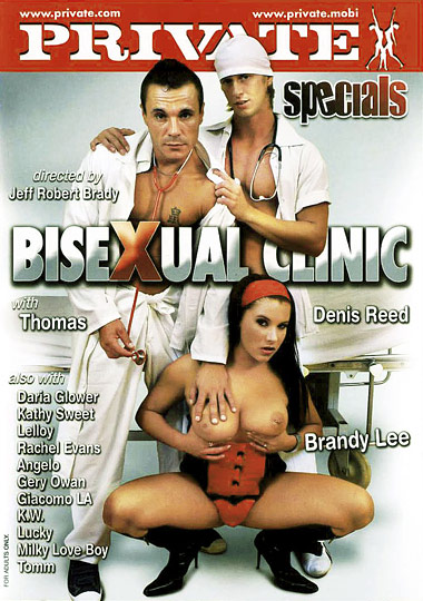 Bisexual Clinic (2009)