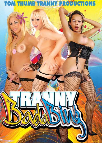 Tranny Bada Bing (2012)
