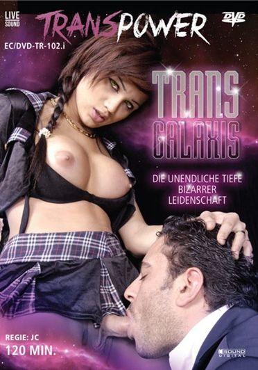 Trans Galaxis - Die Unendliche Tiefe Bizarrer Leidenschaft (2014)