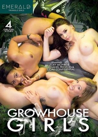 Growhouse Girls (2017)