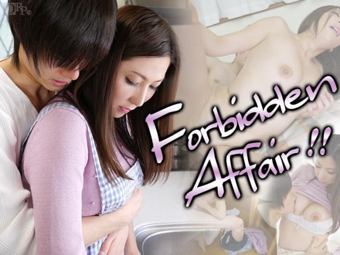 Caribbeancom: Mirei Yokoyama (Asia) Forbidden Affairs [SD 396p]