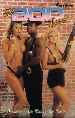 Bod Squad (1989)