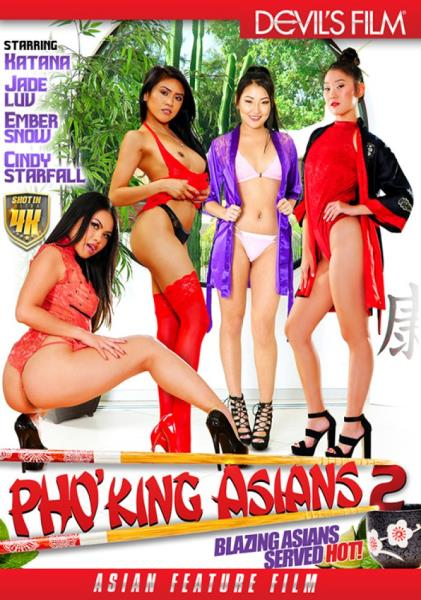 Pho King Asians 2