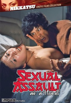 softcore movie Asian