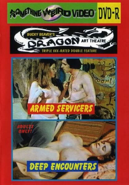 Armed Servicers (1974/VHSRip)