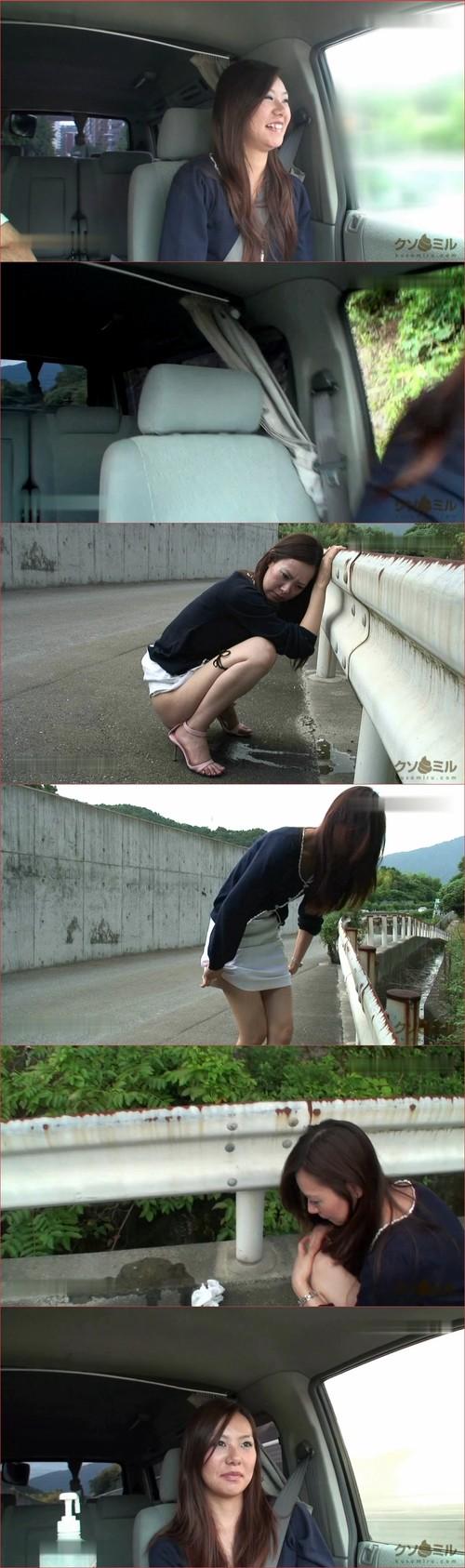 Field feces Fukasawa Anna amateur poop